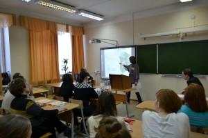 Заседание секции археологии, источниковедения и историографии.